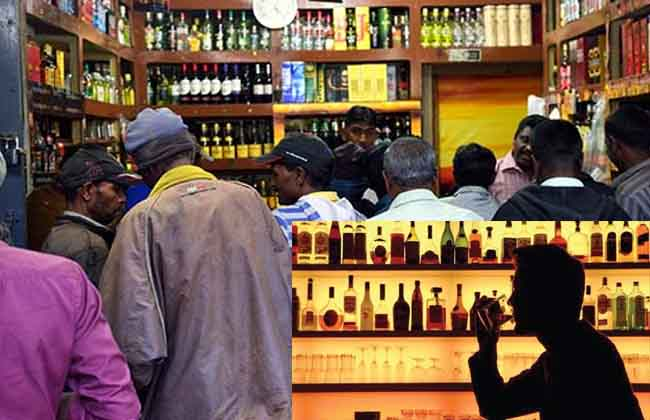 Lok Sabha elections will be a two-day liquor shops bandh for sales