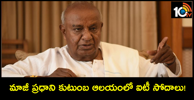 Lord Shiva Will Decimate BJP, Says HDK as I-T Officials 'Raid' Family Temple in Hassan
