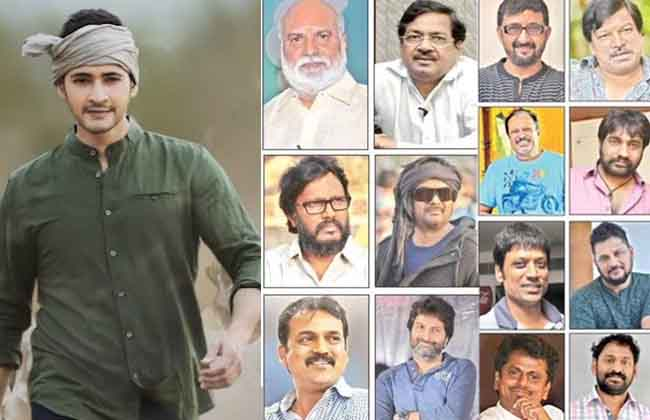 Maharshi Grand Pre-Release Event Here is the Guests List-10TV
