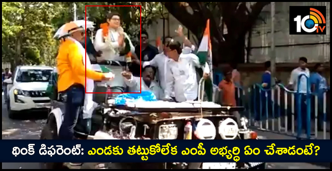 Mamata Banerjee's nephew Abhishek finds solution to campaigning in summer