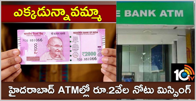Missing Rs 2,000 note in ATMs during the election time