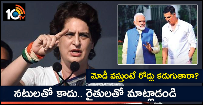 Modi has time for actors, but not common people: Priyanka Gandhi