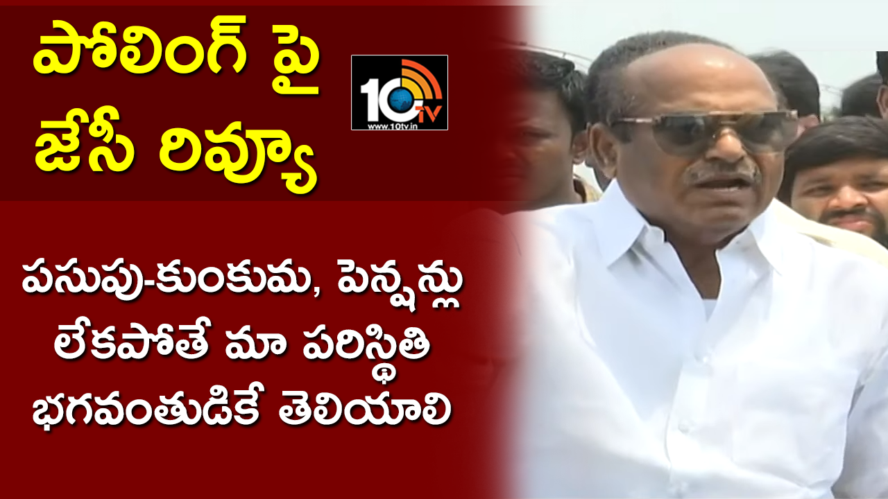 Money Flow In AP Elections JC Diwakar Reddy Sensational Comments
