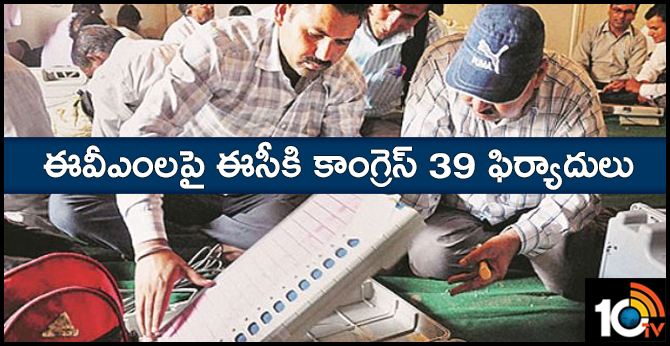 More complaints from Congressn party to Election Commission of EVM glitches at polling booths
