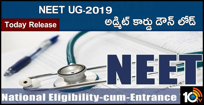 NTA To Release NEET UG 2019 Admit Card Today