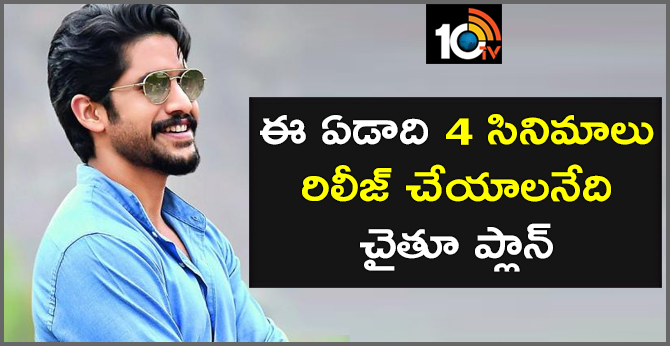 Naga Chaithanya : This Year, We Are Planning To Release 4 Films.
