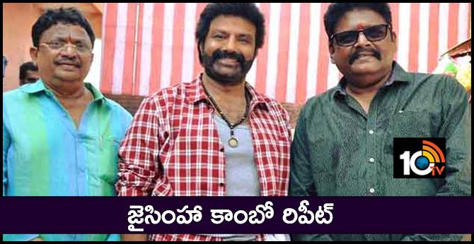 Nandamuri Balakrishna will be Teaming up with K S Ravikumar