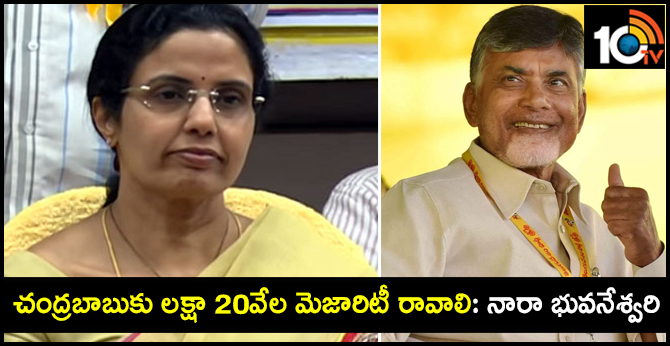 Nara Bhuvaneswari conducts teleconference with Kuppam Constituency leaders