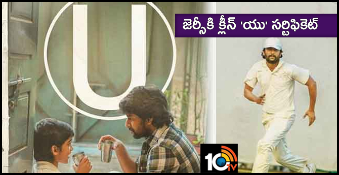 Natural Star Nani JERSEY Gets Clean 'U'-10TV