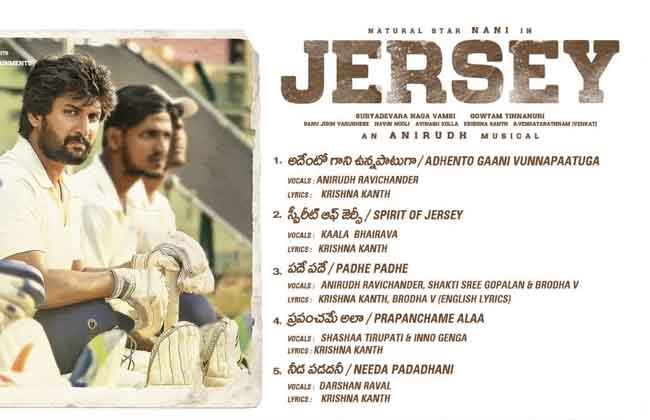 Natural Star Nani JERSEY Jukebox-10TV