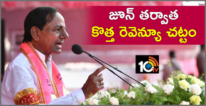 New Revenue Act After June Says CM KCR