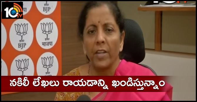 Nirmala Sitharaman responds on Letter of former army officers to presidnet