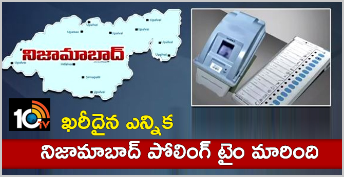Nizamabad Lok Sabha Election Voting Starts April 11 At 8 Am To 6 Pm
