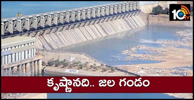 No Water Reserves In Krishna Basin