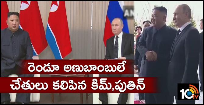 North Korean leader Kim Jong Un and Russian President Vladimir Putin meet in Vladivostok