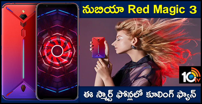 Nubia Red Magic 3 launched: turbo fan cooling and other gaming-centric specifications