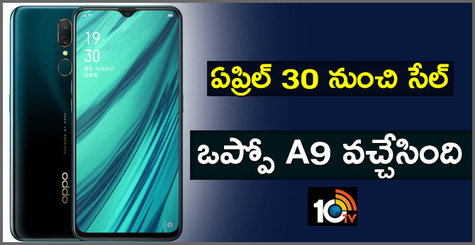 Oppo A9 Smartphone launched, Top features you must Know