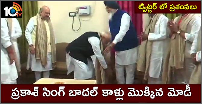 PM Narendra Modi Touches Feet of Ally Parkash Singh Badal, 93. Wins Praise On Twitter