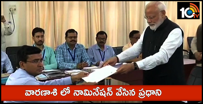 PM Narendra Modi files nomination from Varanasi parliamentary constituency