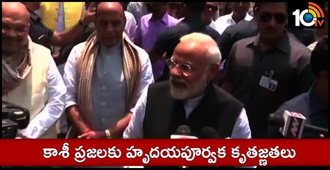 PM Narendra Modi: I deeply express gratitude towards people of Kashi