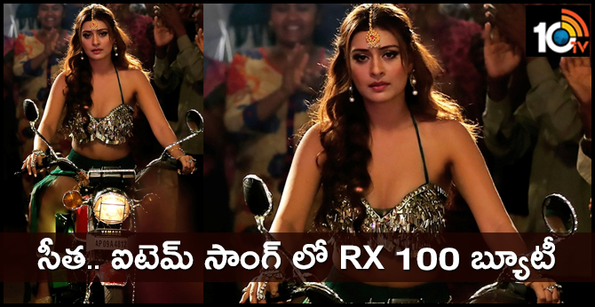 Payal Rajput's Special Item Song From Sita Movie