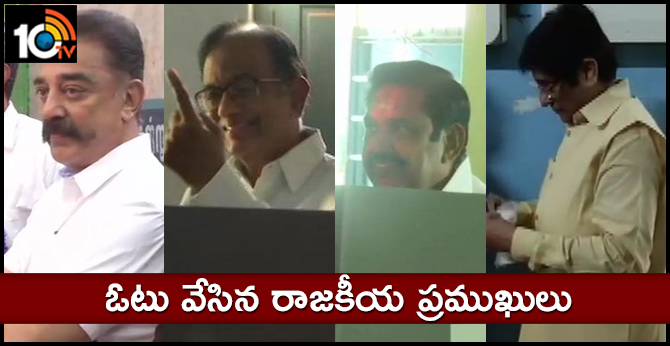 Political leaders  cast votes In Tamilnadu and karnataka