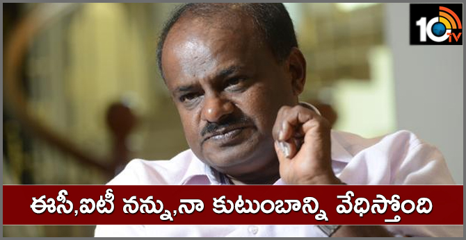"Poll Body, Tax Department Harassing Me And Family"": HD Kumaraswamy"