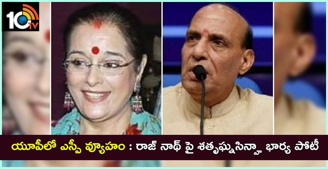 Poonam Sinha to contest against Rajnath in Lucknow