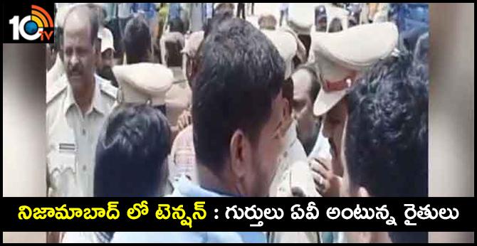 Postpone Nizamabad Polls By 15 Days Farmers Protest