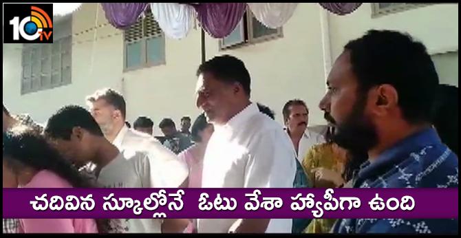 Prakash Raj  cast votes on  Independent candidate from Bengaluru Central
