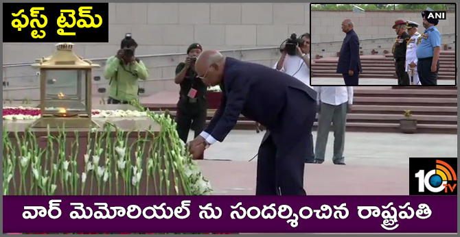 President Ram Nath Kovind visits the National War Memorial for the first time