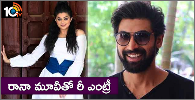 Priyamani to Play Key Role in Rana Daggubati's Virata Parvam
