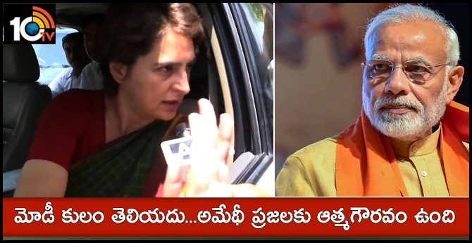 Priyanka Gandhi Vadra, Congress in Bahraich: Even today, I do not know his (PM Modi's) caste
