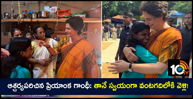Priyanka Gandhi in Kerala Serves Food