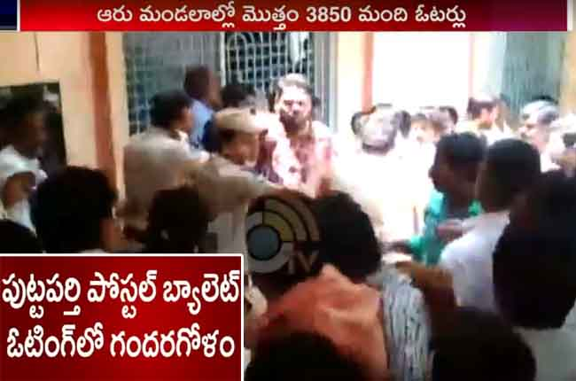 no facilities for postal votes in puttaparthi And Tadipatri Constituency