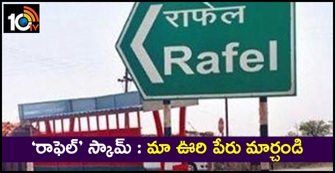'Rafale' scam ..Our village name change 'Rafael' villagers demand
