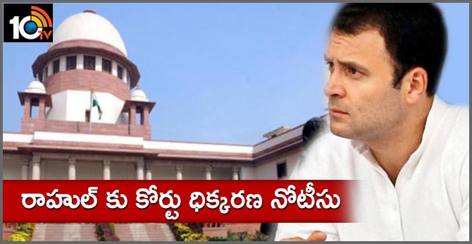 Rahul Gandhi Gets Supreme Court Contempt Notice Over Rafale Order Comment