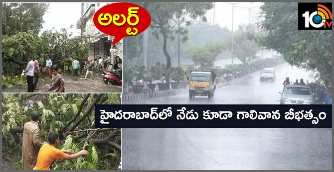 Rain Alert For Hyderabad
