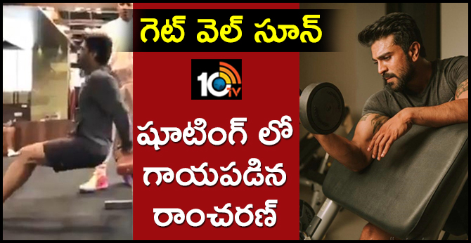 RamCharan confronted a minor ankle injury while working out at the gym