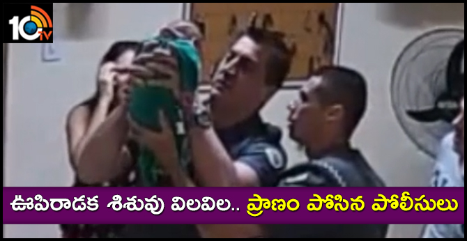 Real Hero cops save infant from choking, video goes viral