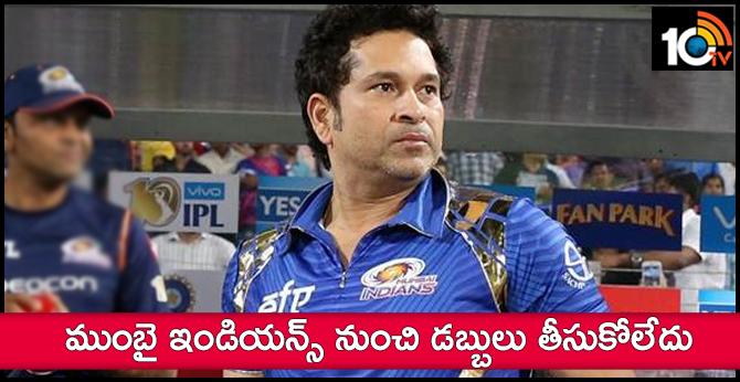 Received no benefit Mumbai Indians: Sachin