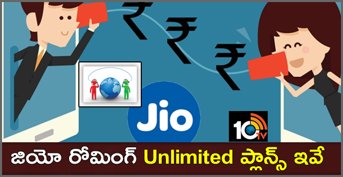 Reliance Jio International Roaming Plans to valid from 20 countries with Unlimited Recharge packs