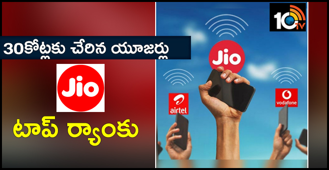 Reliance Jio beats Airtel to become India's 2nd largest telecom company