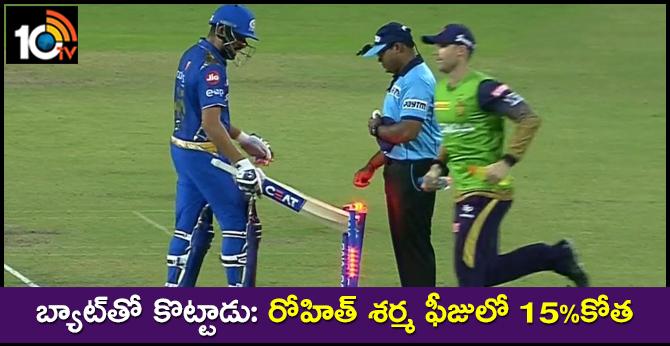 Rohit Sharma fined 15% match fee
