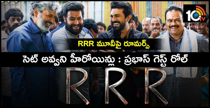 Rumors on the RRR movie