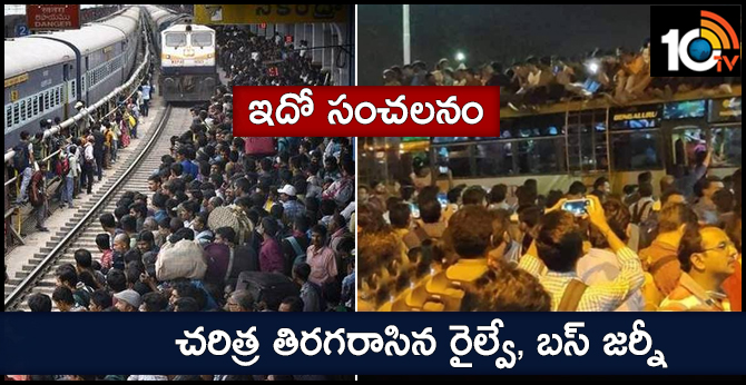 Secunderabad Station Journey Record: 1.24 lakh passengers in one day