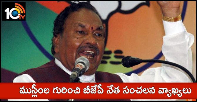 Senior BJP leader in Karnataka has made a controversial statement about Muslims