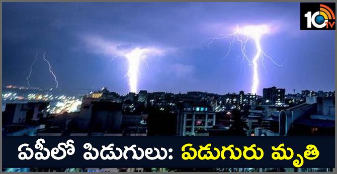 Seven killed as heavy rain,thunderstorms lash State