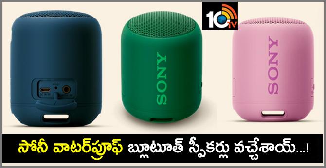 Sony SRS-XB12 waterproof Bluetooth speaker