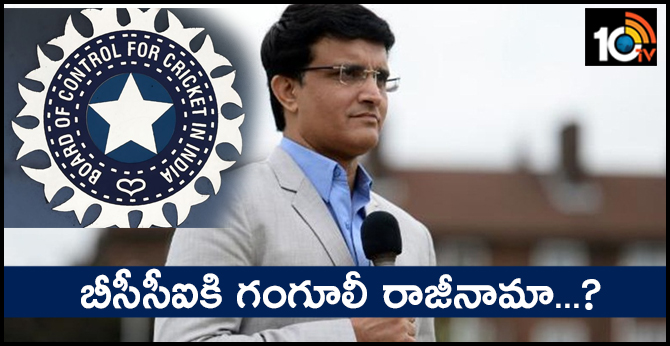 Sourav Ganguly Willing To Resign BCCI'S POST